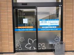 クリニック入口2_20190609